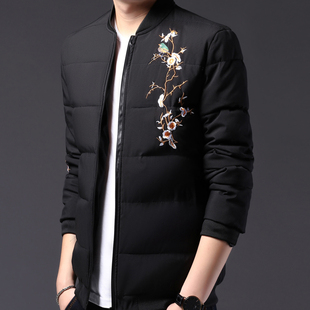 [national postal package] lovers' embroidered slim down jacket