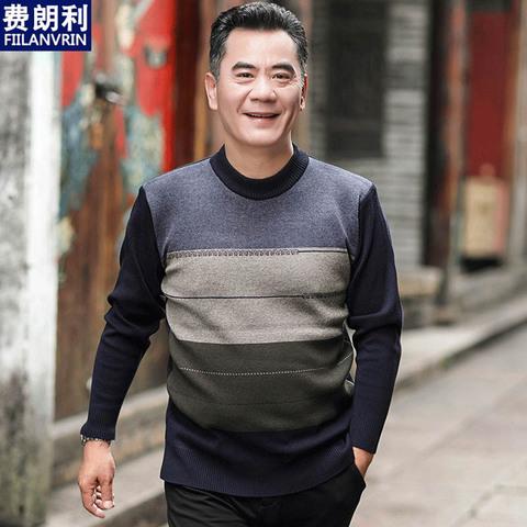 中年爸爸秋装长袖t恤衬衫领中老年男装假两件套男上衣休闲加绒款