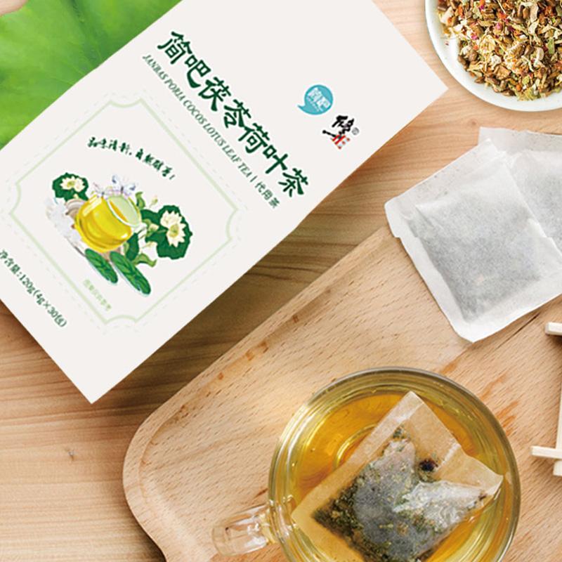 修正冬瓜荷叶茶茯苓玫瑰山楂袋泡茶菊花茶决明子花草茶叶排便清肠