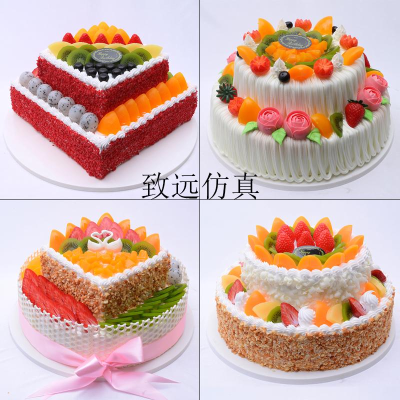 Admirable Usd 70 21 Birthday Cake Model 2020 Simulation New Creative Birthday Cards Printable Nowaargucafe Filternl