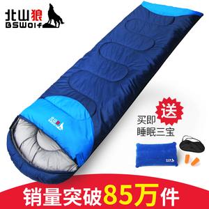 Beishan Wolf túi ngủ bốn mùa dành cho người lớn du lịch ngoài trời mùa thu và mùa đông dày ấm trong nhà cắm trại đơn đôi bẩn