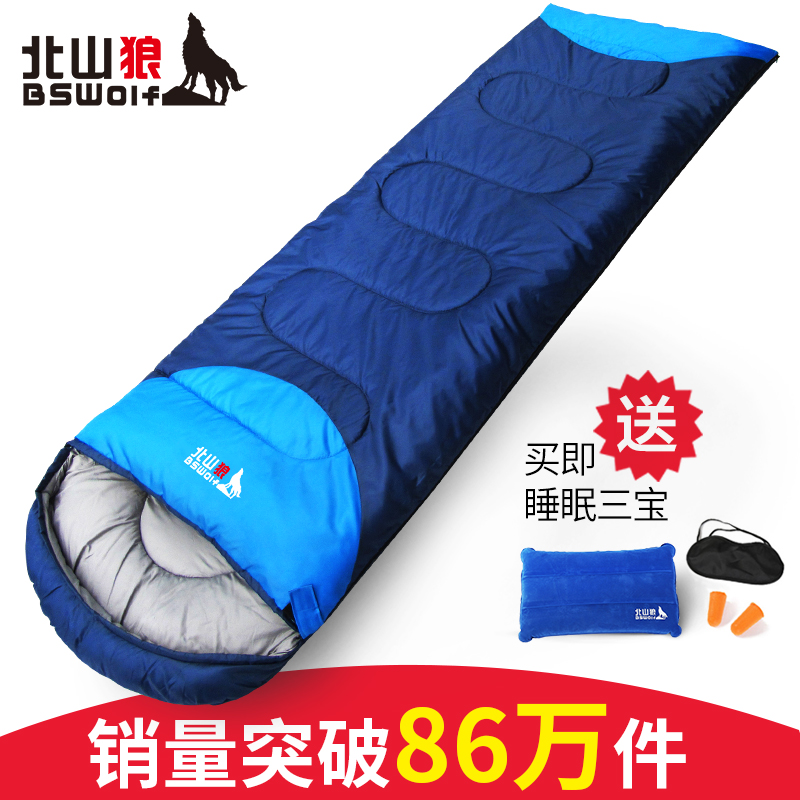 Beishan Wolf sleeping bag four seasons adult outdoor travel autumn and winter thick warm indoor camping single double dirty