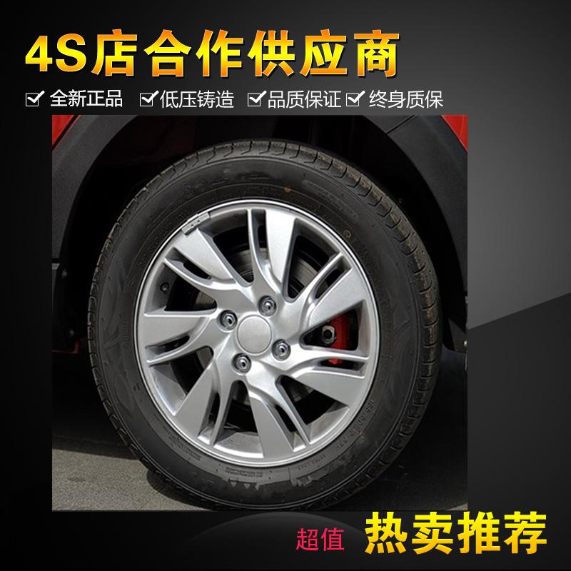 Áp dụng cho bánh xe hợp kim nhôm Changan Ouliwei 14 inch và 15 inch Yuexiang V3 V5 - Rim