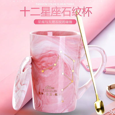 Cup creative personality trend ceramic cup female Nordic Ins Girl Cup Porcelain Cup Coffee Mug Cup with cover Spoon