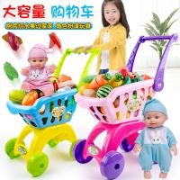 Детские [过家家购物车玩具] мужской [孩女孩切水果蛋糕切切乐] детские [娃娃小手推车]