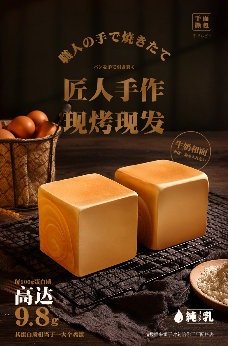 时刻陪你 NICE耐撕 奶香面包 200g*2件 双重优惠折后¥16.9包邮(拍2件)