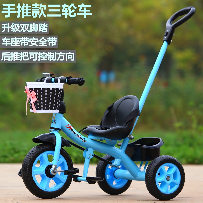 ccb2aa4c9f1 Misette baby children tricycle bicycle 1-3-5-2-6 years old. Zoom · lightbox  moreview · lightbox moreview · lightbox moreview ...