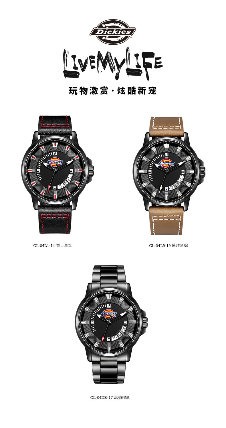 美国手錶时尚休閒防水男錶石英錶钢带男士手錶详细照片