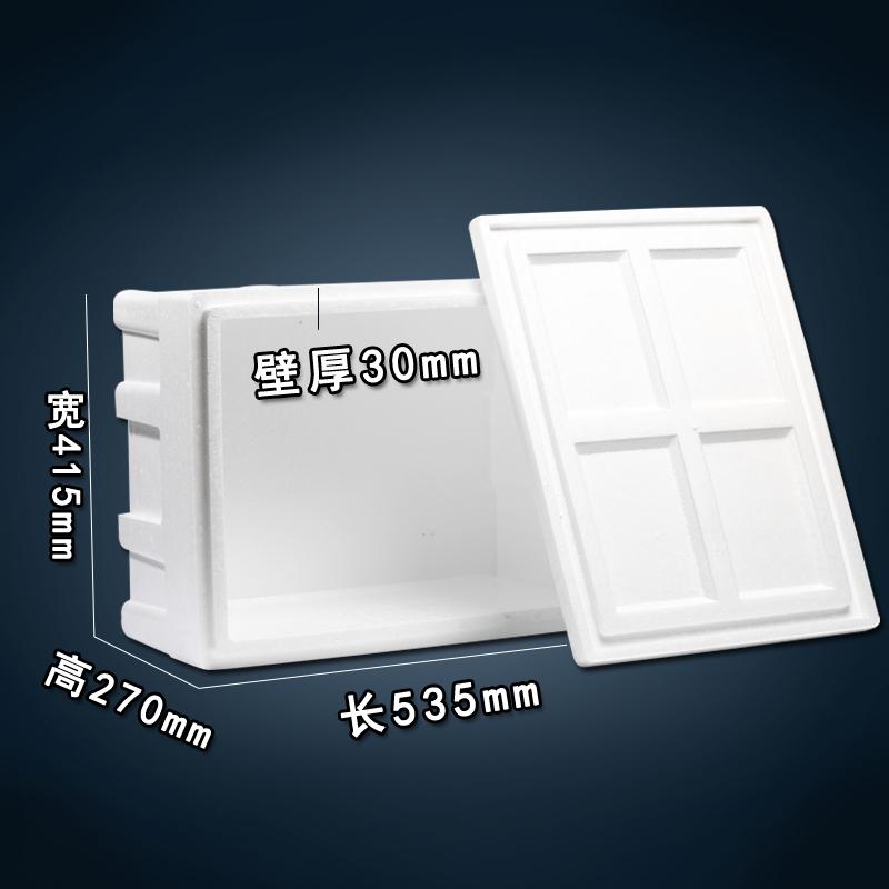 Коробка из пенопласта Большой маленький Шанхай пузыря поле фруктов коробки 25-30 Цзинь долго в холодильнике толще изоляция поле события