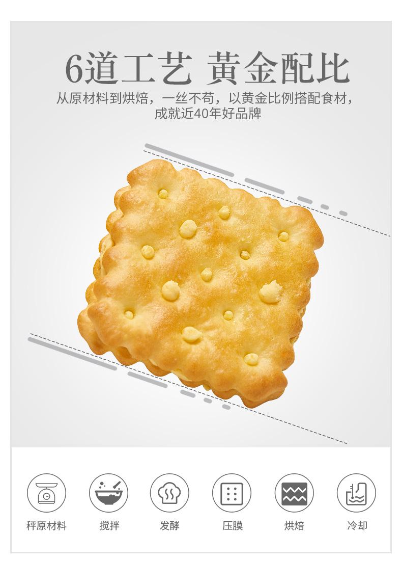 马来进口 茱蒂丝 乳酪芝士夹心饼干 89g*6包 多口味可选 图4