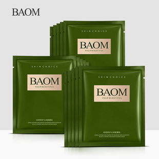 30 pieces of muscle repair facial mask