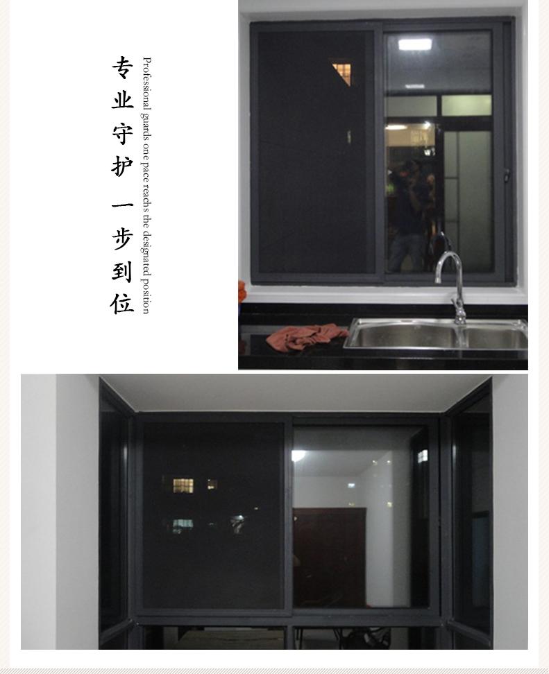 (新)金刚网片纱_08.jpg