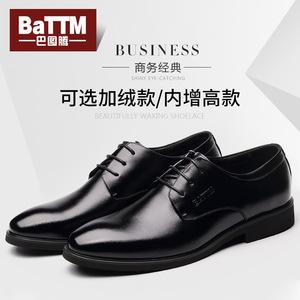巴图腾男鞋秋冬季男士商务皮鞋男黑色休闲内增高真皮正装圆头鞋子