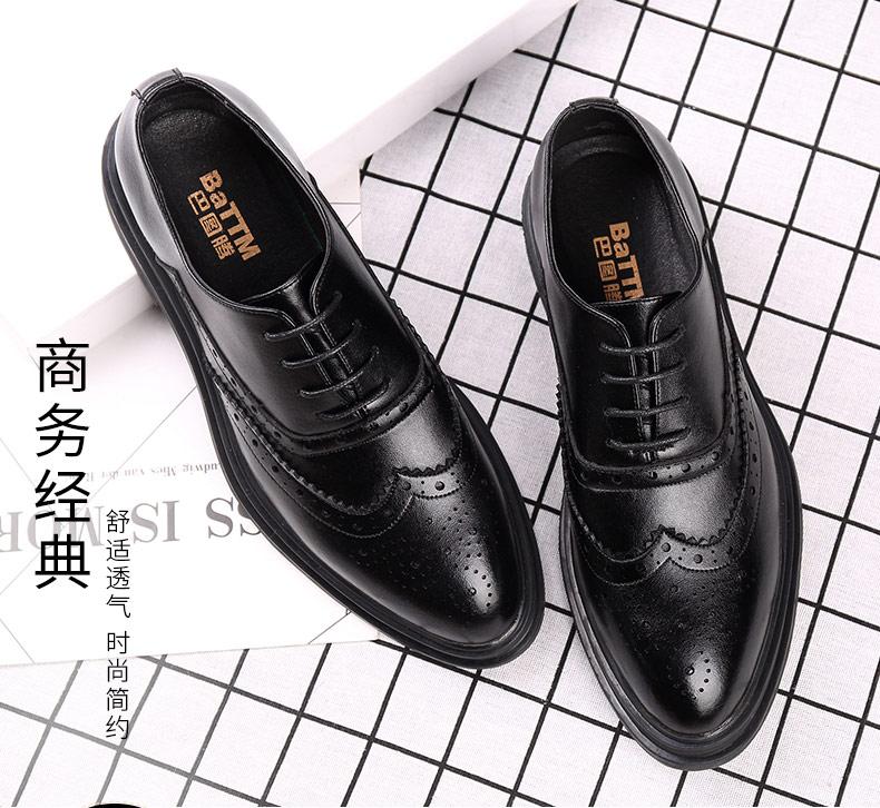 冬季布洛克男鞋韩版英伦皮鞋男士休閒商务正装尖头透气黑色婚礼鞋详细照片