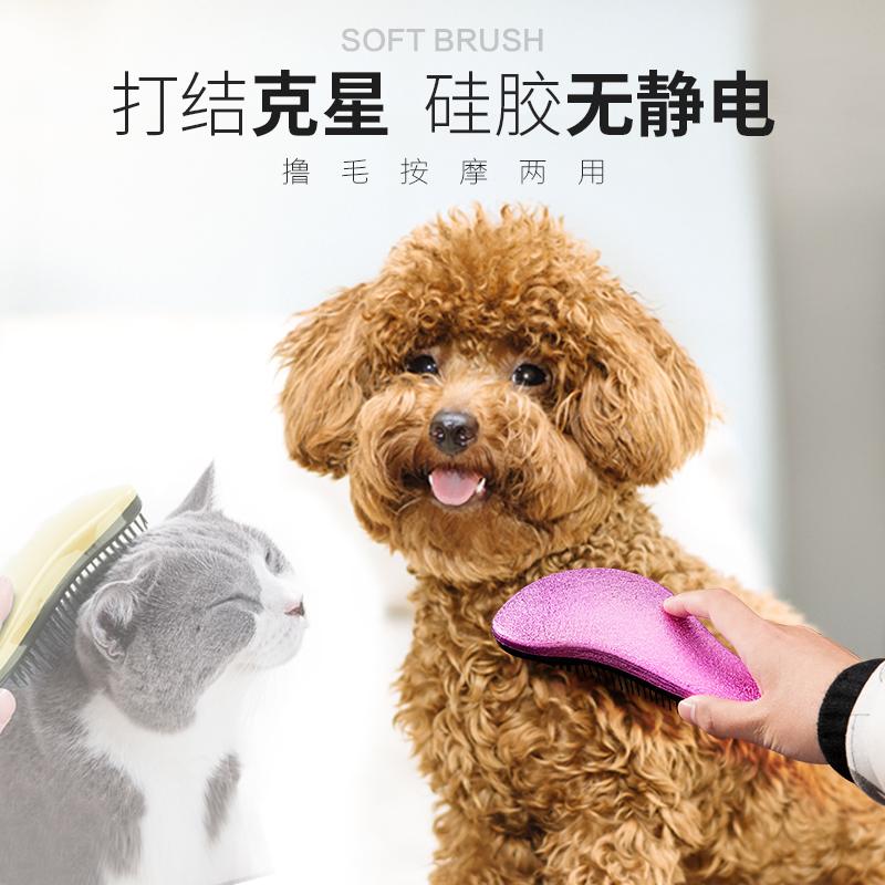 Hippie dog pet chải dog tóc bàn chải kim chải dog hair comb mèo Teddy dog tóc vàng tóc loại bỏ lược vẻ đẹp sạch nguồn cung cấp