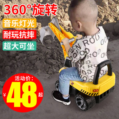 Children's excavator toy car can sit on people oversized hook machine boy sliding engineering excavator excavator baby excavator