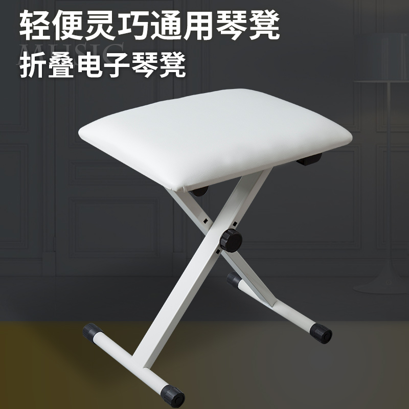 Remarkable Usd 21 54 Single Leather Soft Surface Can Lift Folding Onthecornerstone Fun Painted Chair Ideas Images Onthecornerstoneorg