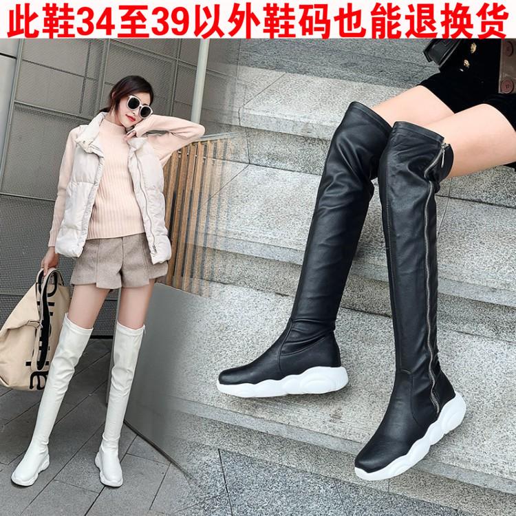 新款特大码女鞋40-4142434445E46中跟厚底长靴过膝美腿女靴子