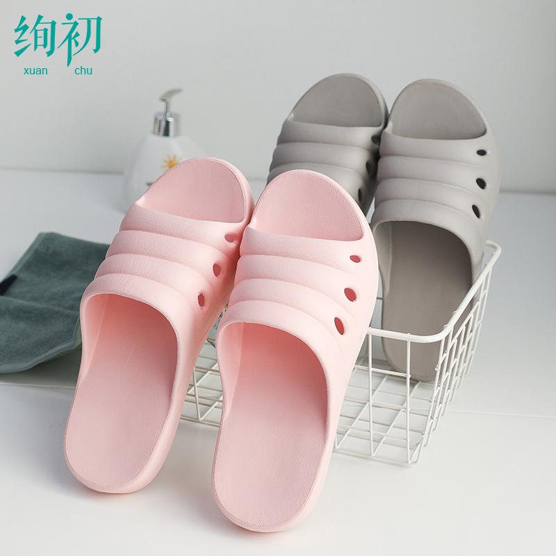 家用男式拖鞋软底轻便无异味新款女托鞋情侣室内防滑夏季凉拖鞋