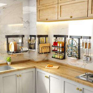 厨房置物架壁挂家用调味料挂架多功能收纳架
