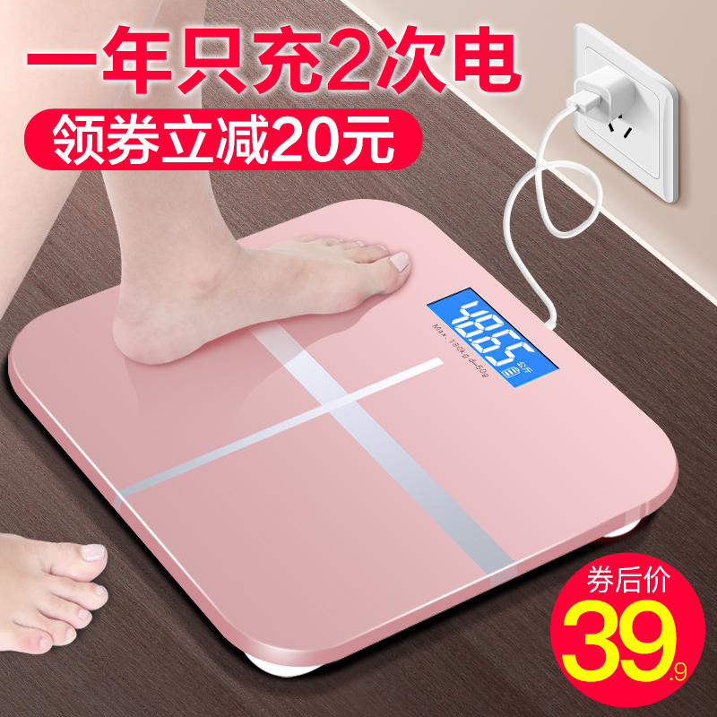 iSense Rechargeable Electronic Weighing Scale Household Body Scale Accurate Adult Weight Loss Weight Measurement Weight Women