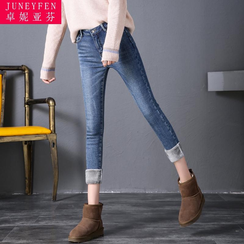 加绒牛仔裤女韩版冬季2018新款修身显瘦小脚保暖高腰加厚带绒长裤【包邮】 - 最低购