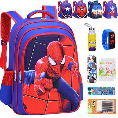 小学生书包男1-3-6年级儿童书包幼儿园男童男孩韩版减负宝宝背包