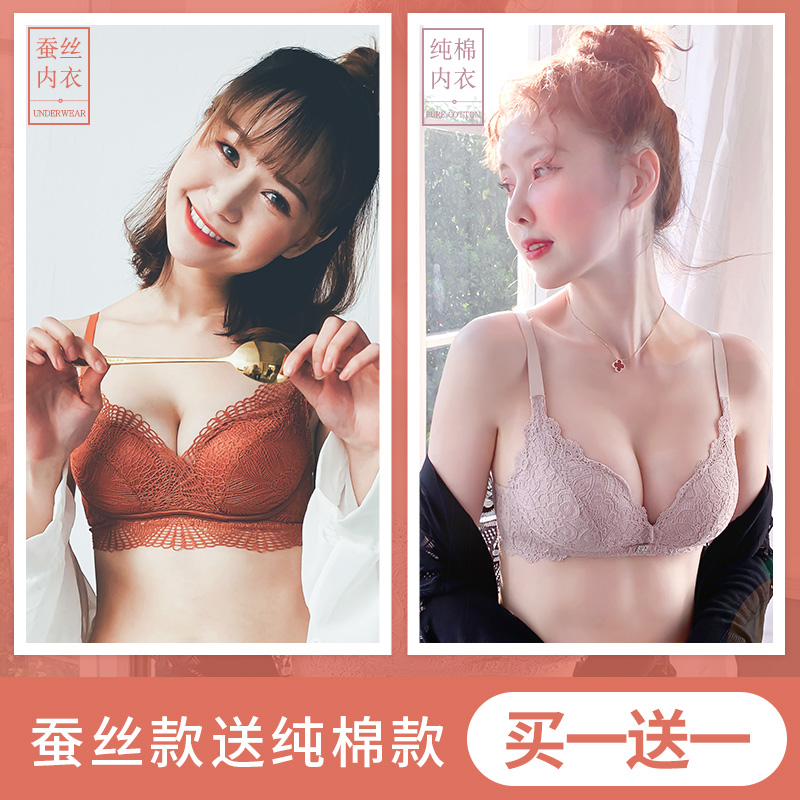 Underwear female small chest gathered bra set thin section no steel ring received vice anti-saggy summer sexy lace bra