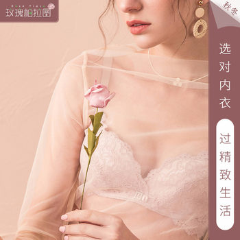 Sexy female underwear no rims thin section lace small chest gather on the care received Furu adjustable bra bra sets