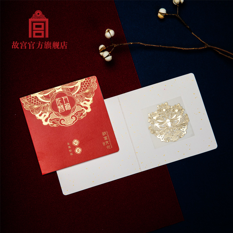 Forbidden City wanfu flower hairpin metal stickers gold bat models wishful gift gifts the Palace Museum official flagship store