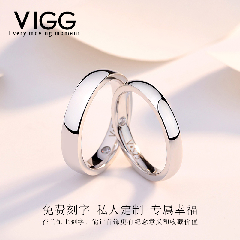 2c4630f46f Vigg sterling silver couple ring pair of men and women on the ring simple  original design personality set with Swarovski zirconium