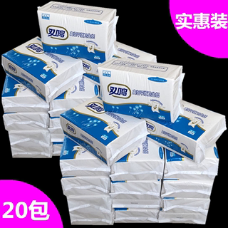 20 packs of 688 series flat toilet paper household knife cut straw paper toilet paper wrinkled toilet paper square paper natural paper