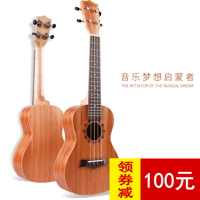 dodomi ukulele beginner student adult female 21 inch 23 inch children beginner 39 s introduction of. Black Bedroom Furniture Sets. Home Design Ideas