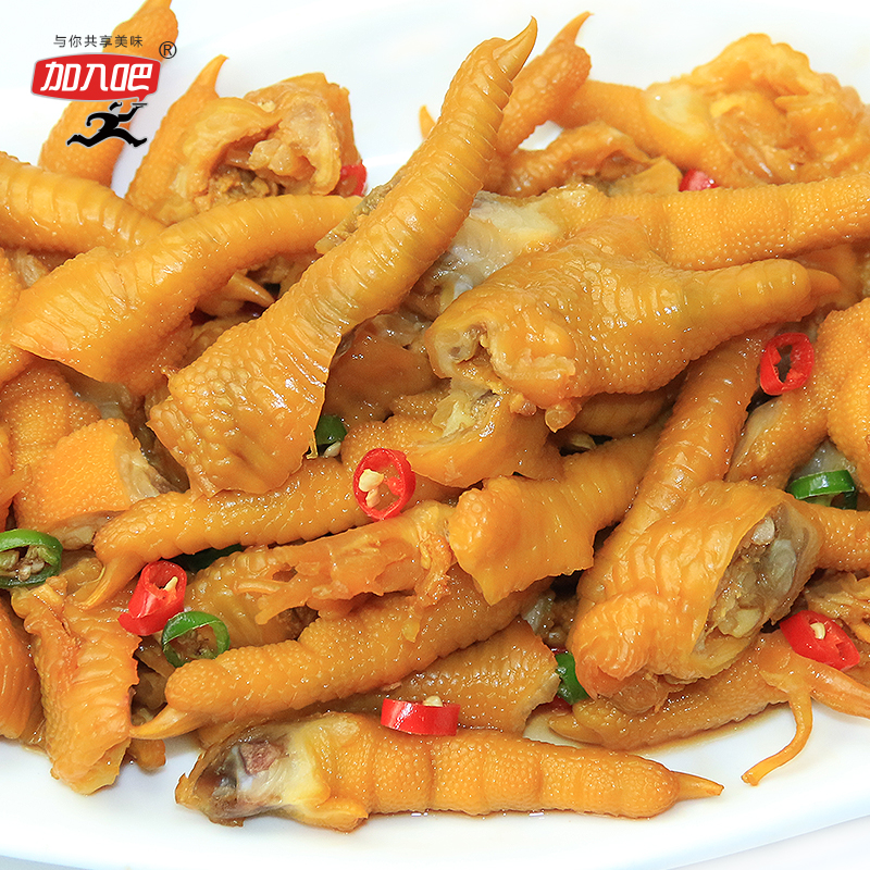 Join The Old Altar Vinegar Soaked Chicken Feet 40 Only Hot And Sour