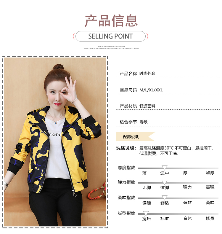 Coat women's ins tide spring and autumn 2020 new foreign women's Korean version of the jacket jacket autumn short coat 54 Online shopping Bangladesh