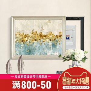 美式现代抽象电表箱装饰画简美轻奢餐厅客厅液压可推拉配电箱挂画