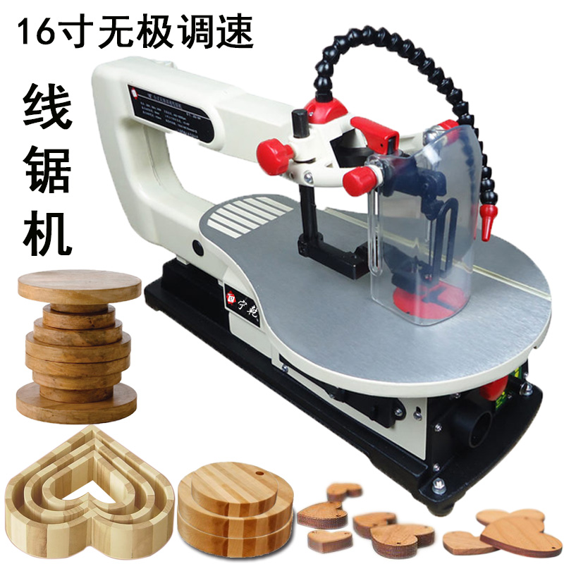 Ning Gan woodworking electric table saw wire saw jig saw flower pull ...
