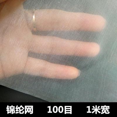 Нейлоновая сетка 100 меш шириной 1 метр