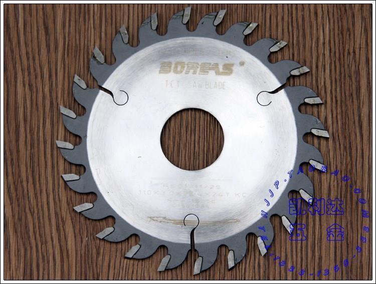 云石机立铣机背板木工开槽加厚合金锯片110|125(4|5寸3.0|4.0|5.0