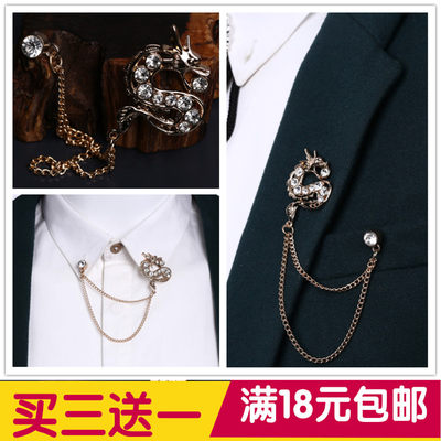 Personality tide man retro tassel suit brooch shirt collar needle hair stylist nightclub wedding accessories gift gift box