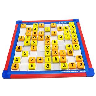 九宫格桌面游戏益智儿童玩具