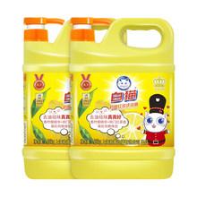 【白猫】柠檬红茶洗洁精2瓶家庭装