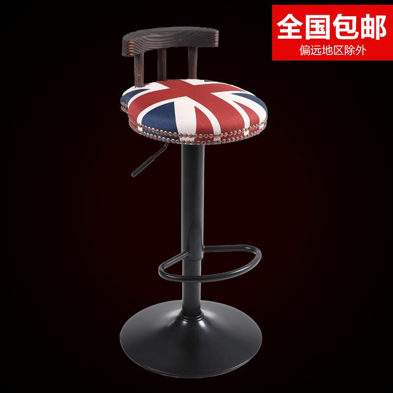 Барный стул Арт-море ретро-бар стул американский стиль твердой древесины бар стул лифт вращающийся столы кафе и стулья высокий стул для ребенка Бесплатная доставка