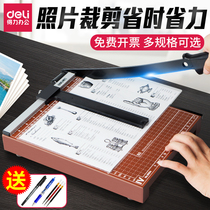 Deli paper cutter a4 manual mini steel wood paper cutter Cutting photo business card photo cutter Cutting machine a3 Multi-function paper cutter Small guillotine cutter Cutting knife