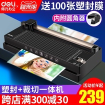 Deli 14377 cutter laminating machine A3A4 Photo laminating machine Office commercial household Small laminating machine Film sealing machine 3 inch 5 inch 6 inch 7 inch 8 inch Film laminating machine Hot laminating machine with paper cutter