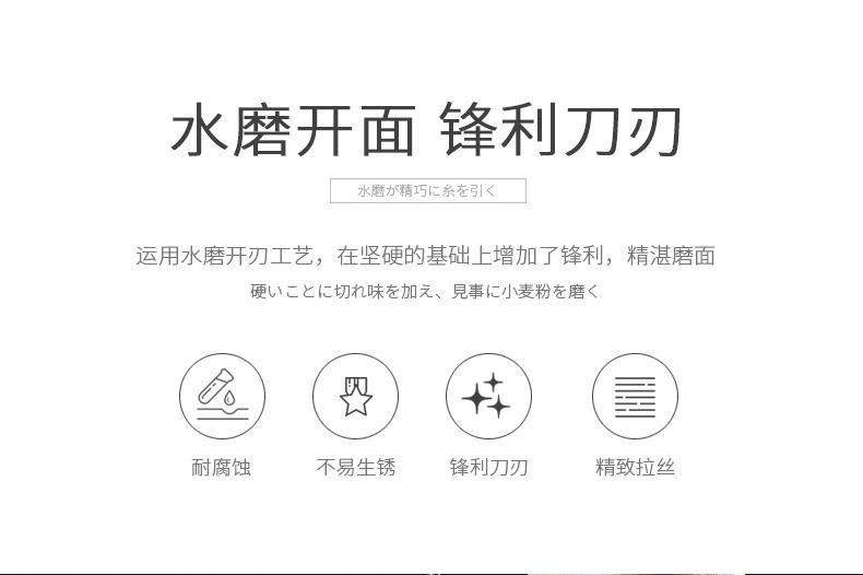方太旗舰店 家用不锈钢菜刀 图4