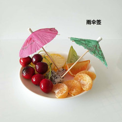 Free shipping creative decoration toothpicks fruit cocktail dessert drink baking cake sign mini paper umbrella umbrella