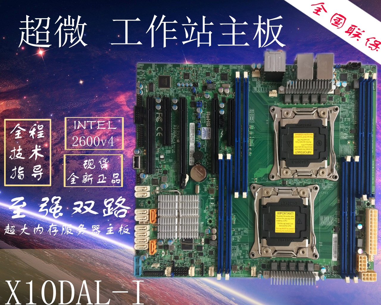 Ultra x10drl-I X10DAL-I Dual workstation motherboard ASUS z10pa-D8 graphics  server