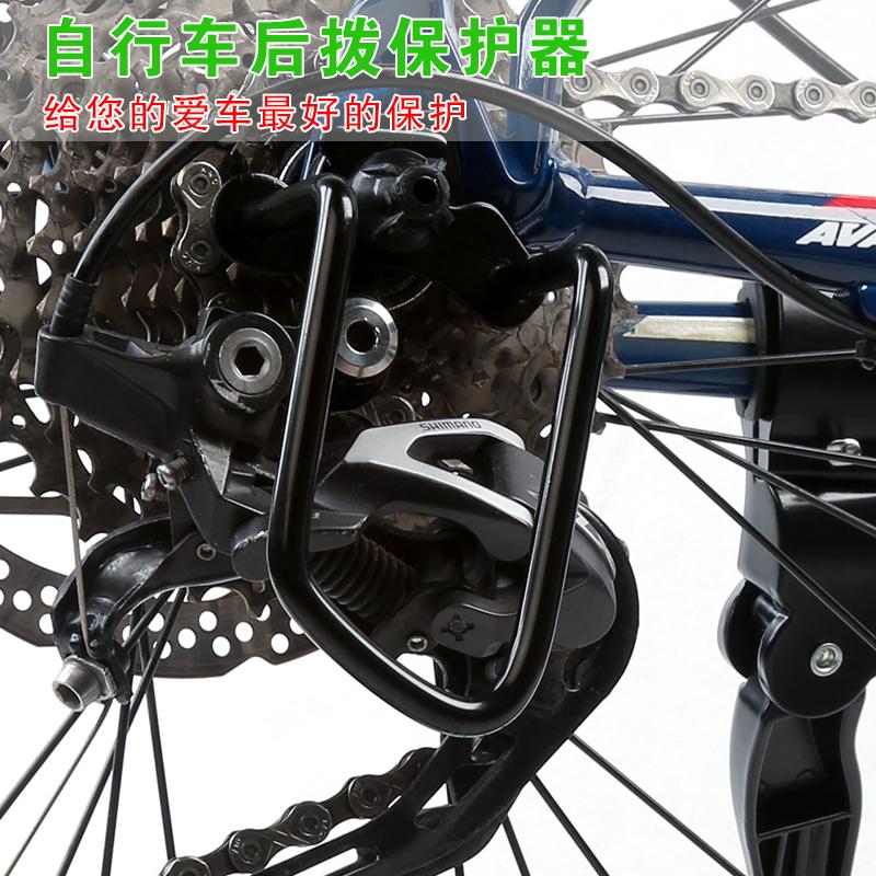 加粗自行车变速器保护器登山车后拨保护器公路车单车变速器保护架详细照片