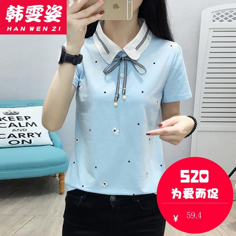 高中t恤女2019夏装新款韩版上衣娃娃女装初中宽松短袖领印花学生